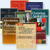 The Geisler Christian Apologetics Collection - 8 Volumes