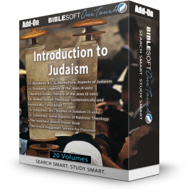 Introduction to Judaism - 20 volumes