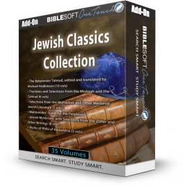 Jewish Classics Collection