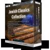 Jewish Classics Collection