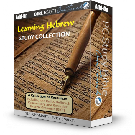 Learning Hebrew Study collection
