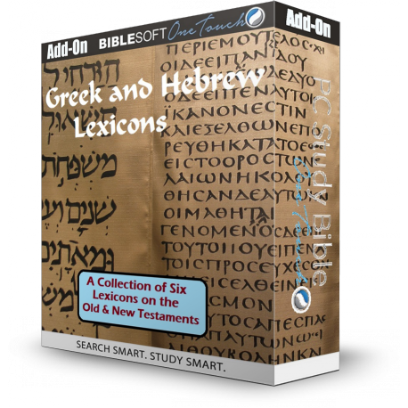 Greek and Hebrew Lexicons - advanced bundle 1