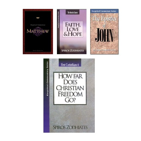Exegetical Commentaries by Spiros Zodhiates