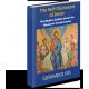 The Self-Disclosure of Jesus