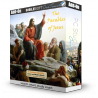 Parables of Jesus - 4 volume bundle