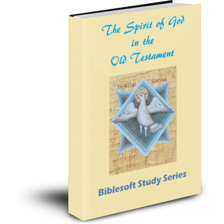The Spirit of God in the Old Testament