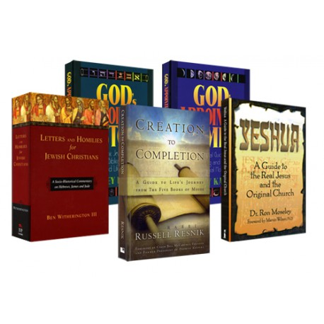 The Messianic Collection - 5 Volumes