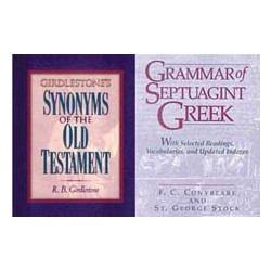 Classic Biblical Language Studies OT Bundle