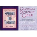 Biblical Language Studies of the Old Testament Collection