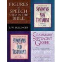 Biblical Language Studies Collection of the Old and New Testaments